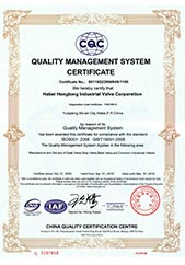 Verification of compliance Certificate